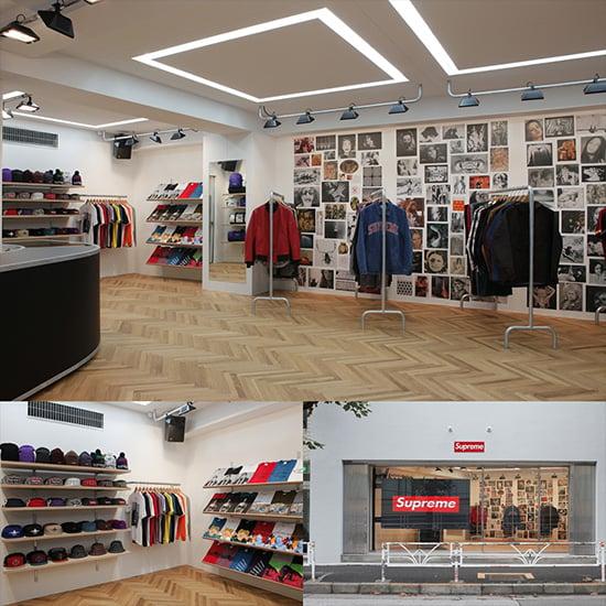 Help Supreme Stores - Supremecommunity a1dc5d4a2c