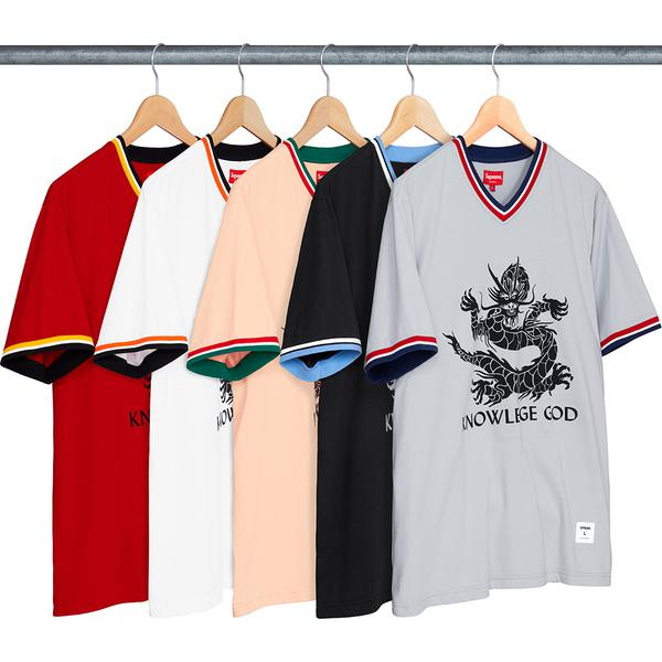 Knowledge God Practice Jersey - All cotton jersey