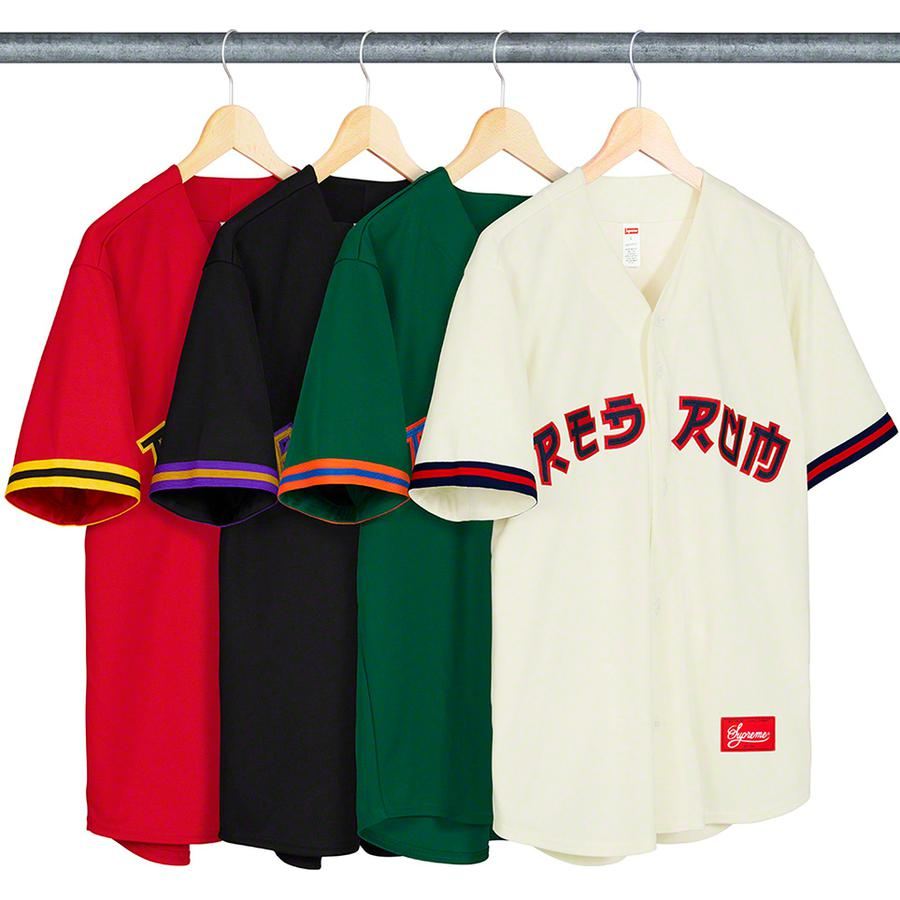 Red Rum Baseball Jersey - Poly knit with button front closure. Two-layer tackle twill appliqué graphic on front and back. Stripe rib armholes with athletic label at lower front.